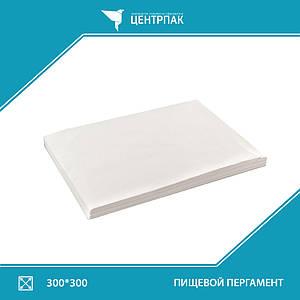 Пищевой Пергамент белый листовой    размер: 300х300 мм