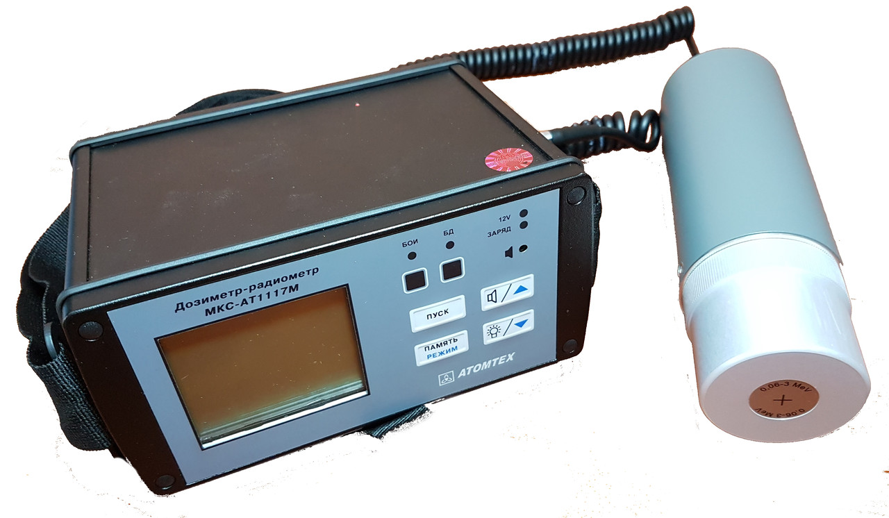 Дозиметр радиометр МКС-АТ1117М с внешним блоком детектирования Гамма и Рентгеновского излучения БДКГ-04