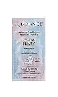 Maurisse Biotaniqe Korean Маска увлажняющая для лица, шеи и зоны декольте (тканевая) 15 мл Код 25101