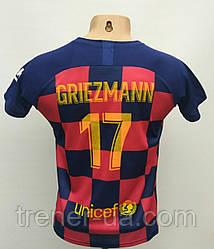 Футбольная форма детская Barcelona в стиле Nike Griezman сезон 2019-20