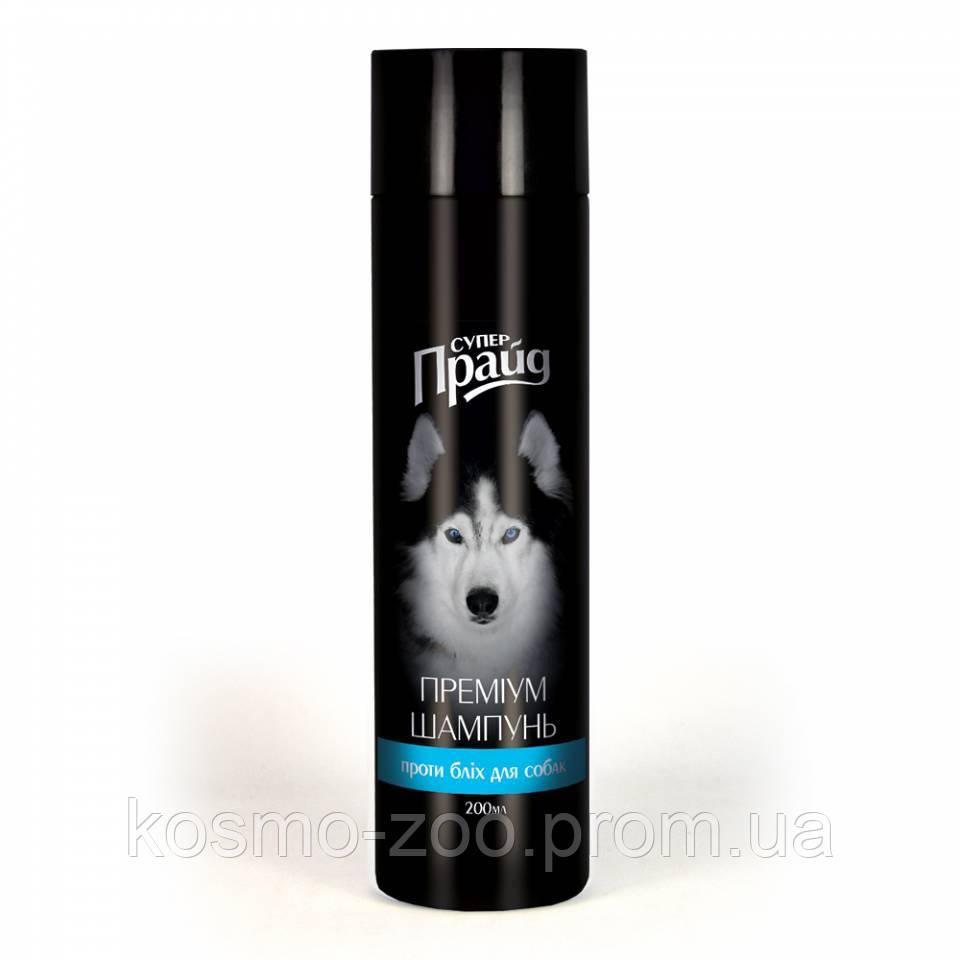 """Шампунь """"Супер Прайд"""" против блох для собак и кошек 200 мл"""