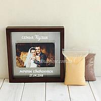 """Набір для пісочної церемонії: """"Рамка під фото"""" з Вашої написом + пісок"""