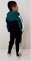 Подростковый спортивный костюм р.122,128,134