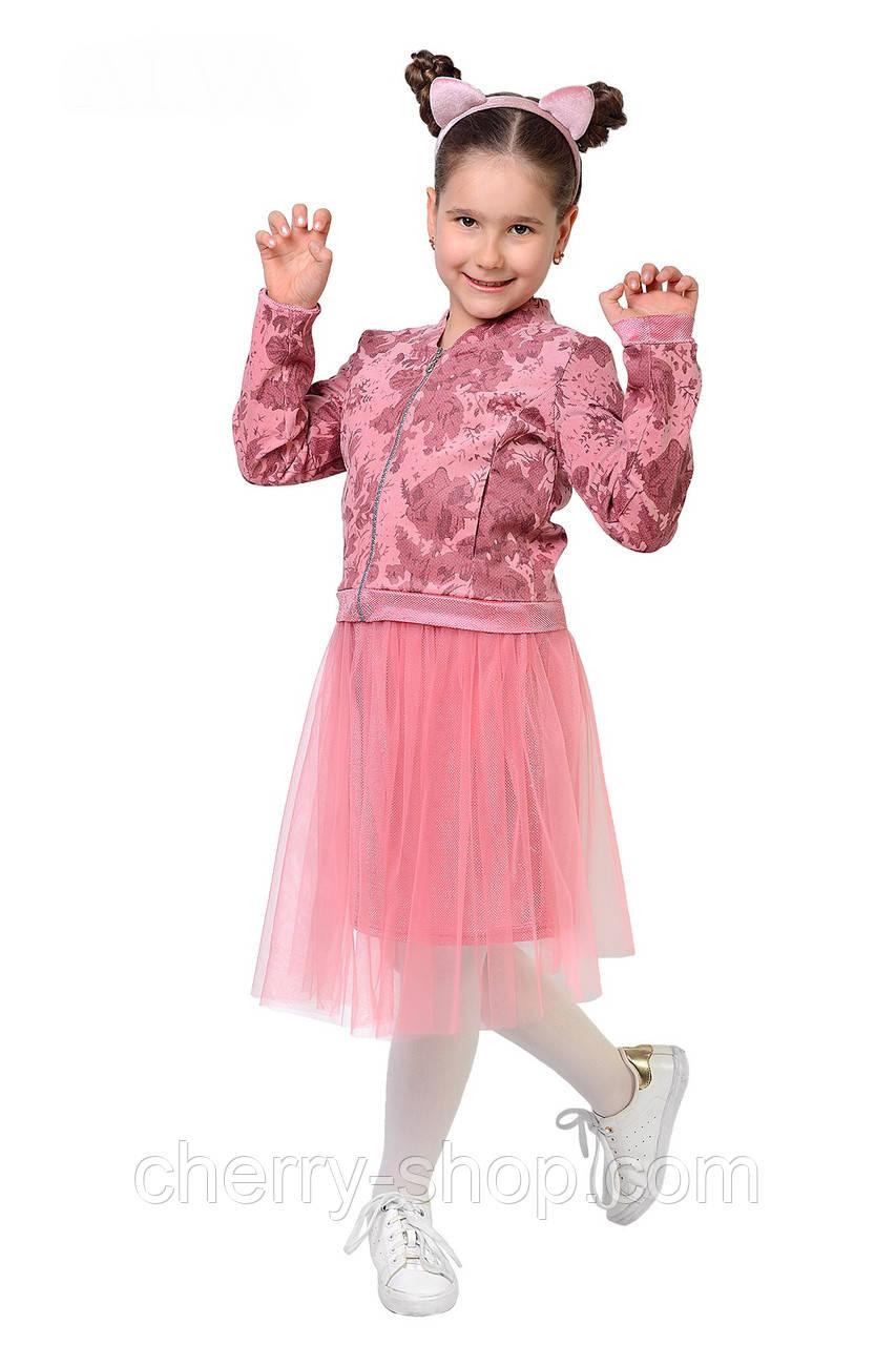 Модный, стильный костюм тройка розового цвета