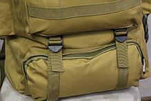Тактический (туристический) рюкзак  на 70 литров Coyote (ta70 песок), фото 2