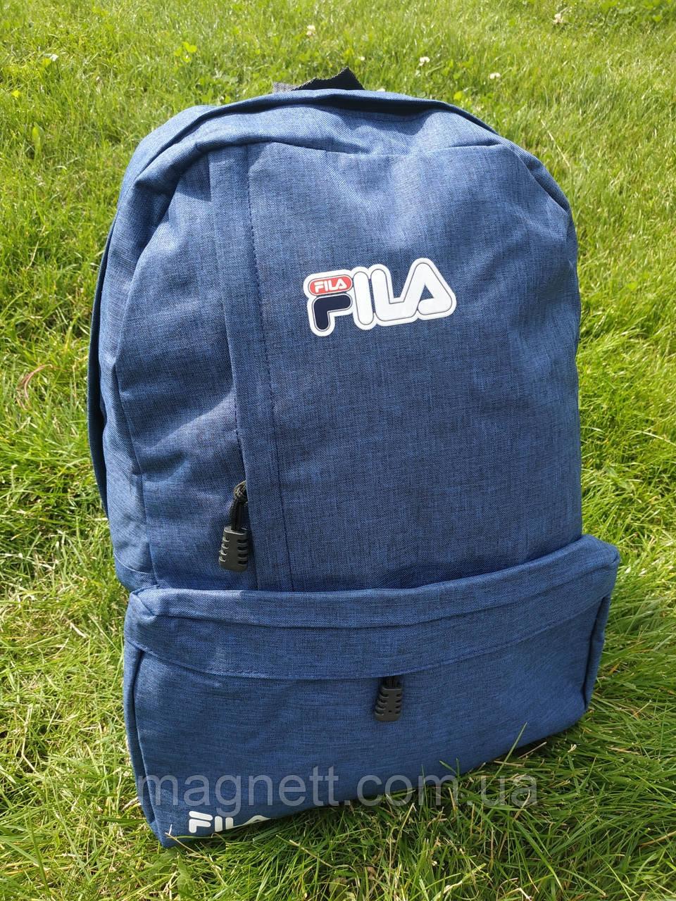Cпортивный рюкзак FILA. Синий
