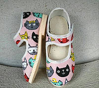 Туфли домашние детские Литма, фото 1