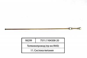 Трубка ТНВД (пр-во ЯМЗ)