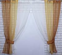 Комплект кухонные шторки с подвязками №54 Цвет кофейный с янтарным, фото 1