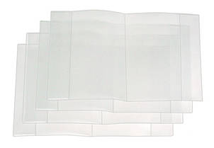 Комплект обложек для тетрадей (плотность 100 микрон) /10 штук/