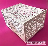 Коробка для денег ажурная средний размер