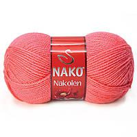 Пряжа Nako Nakolen 11200 коралловый (нитки для вязания Нако Наколен) полушерсть 49% шерсть, 51% акрил