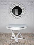 Обеденный стол EDINBURH 110/155 см белый матовое стекло Nicolas (бесплатная адресная доставка), фото 6