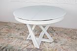 Обеденный стол EDINBURH 110/155 см белый матовое стекло Nicolas (бесплатная адресная доставка), фото 9