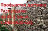Распродажа профнастила от 58грн.м. с доставкой по Украине, фото 10