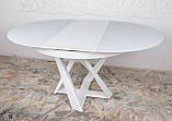 Обеденный стол EDINBURH 110/155 см белый матовое стекло Nicolas (бесплатная адресная доставка), фото 2