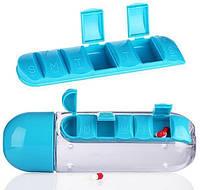 Бутылка-органайзер для таблеток и витаминов, Термосы и бутылки, Термоси та пляшки, Пляшка-органайзер для таблеток і вітамінів