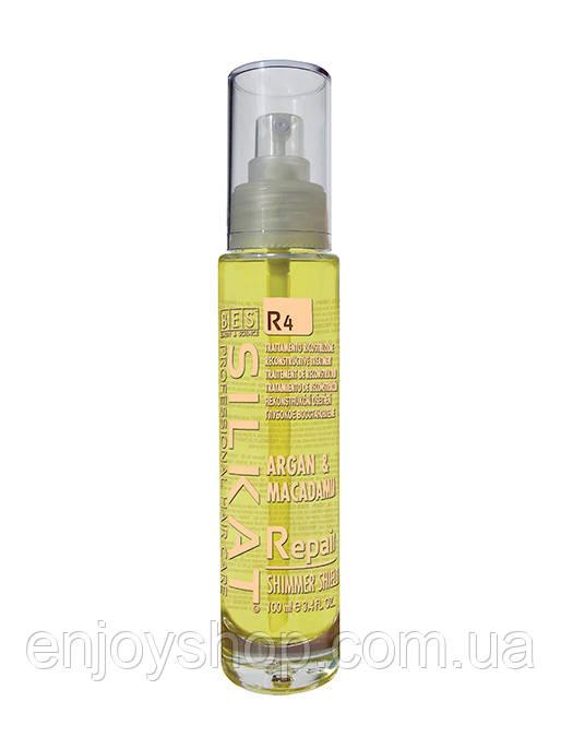 Восстанавливающее масло (ультра легкое масло)   R4 SILKAT REPAIR 100мл