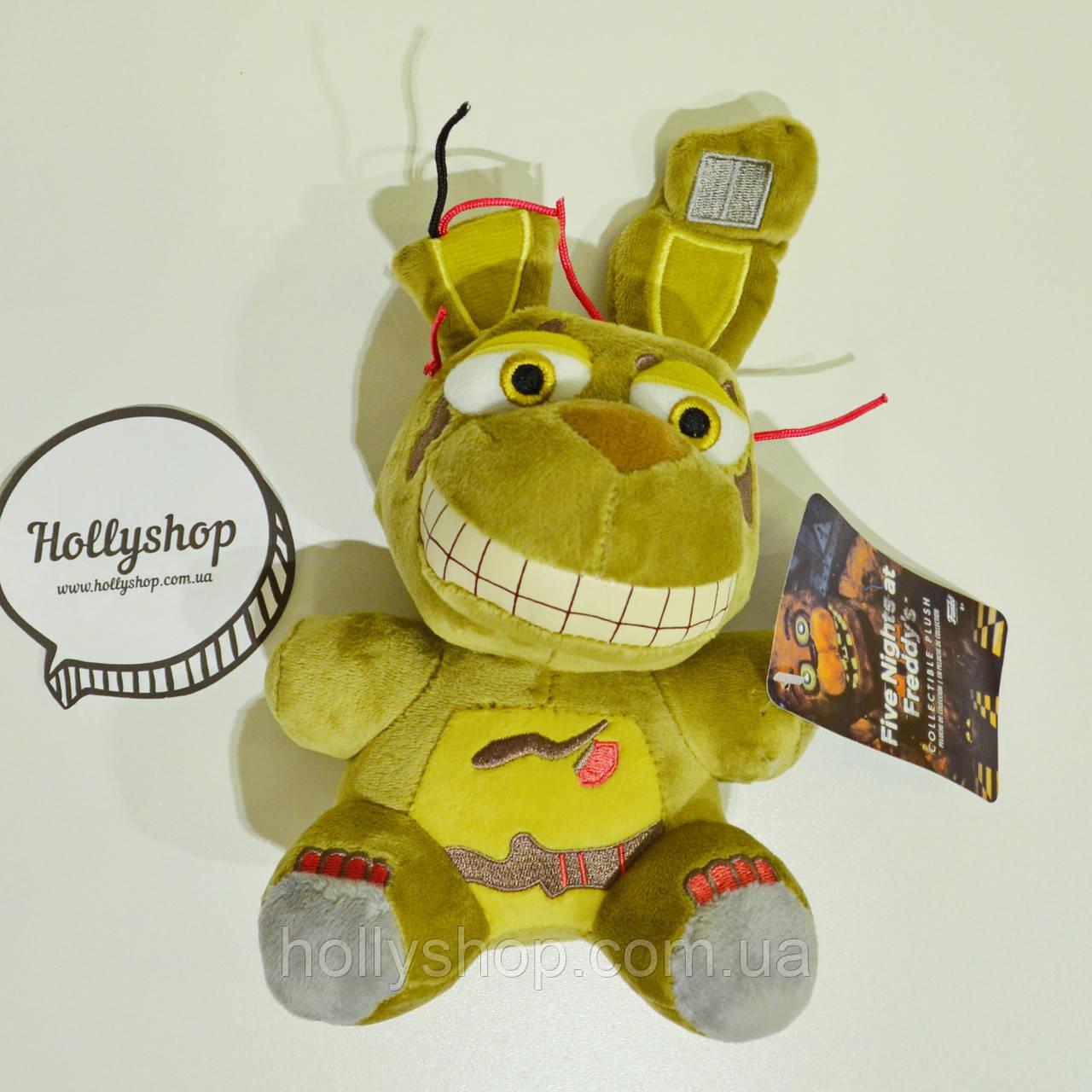 Мягкая игрушка Пять ночей с Фредди аниматроник - Спрингтрап Springtrap 18см