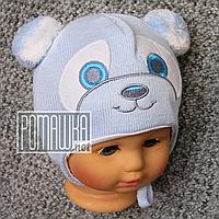 Вязаная шапочка осень весна р 36-40 0-5 мес на мальчика новорожденных малышей осенняя весенняя 4814 Голубой 38
