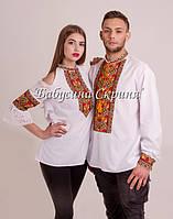 Парні вишиванки.Сорочка жіноча + сорочка чоловіча МВ-122п
