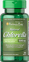 Хлорела, Puritan's Pride Natural Chlorella 500 120 mg Tablets