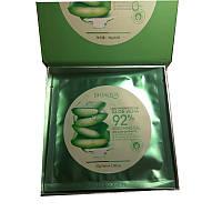 Набор масок в подарочной коробке BioAqua Aloe Vera Soothing Gel 92%