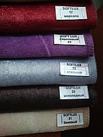 Римские шторы модель Каскад ткань Cофт LUX, фото 1