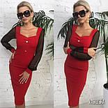 Женское облегающее платье рукава сетка (в расцветках), фото 6