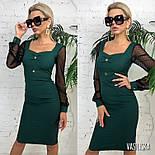 Женское облегающее платье рукава сетка (в расцветках), фото 4