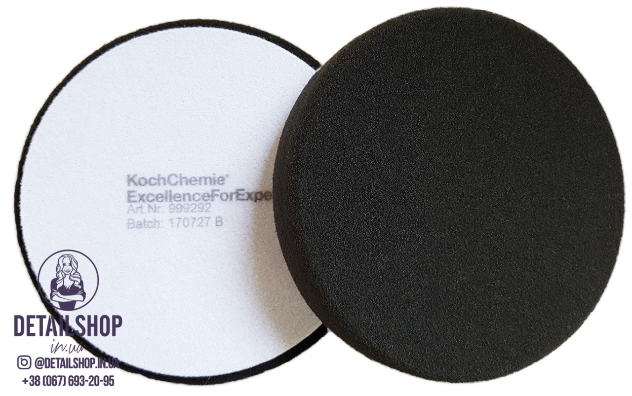 KOCH CHEMIE Finish-Schwamm schwarz 160 x 30 mm(черный)