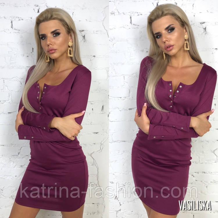 Женское трикотажное платье с застежкой на груди (в расцветках)