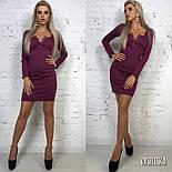 Женское трикотажное платье с застежкой на груди (в расцветках), фото 5