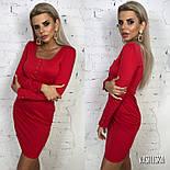 Женское трикотажное платье с застежкой на груди (в расцветках), фото 4