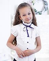 Блузка Свит блуз  мод. 2071к белая с синей лентой р.128