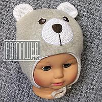 Вязаная шапочка осень весна р 40-44 4-9 мес на мальчика новорожденных малышей осенняя весенняя 4813 Бежевый 42
