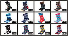 Бирюзовые носки со смайлами от Friendly Socks, фото 3