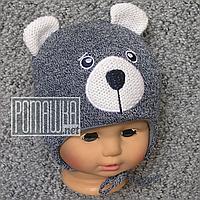 Вязаная шапочка осень весна р 36-40 0-5 мес на мальчика новорожденных малышей осенняя весенняя 4813 Синий 38