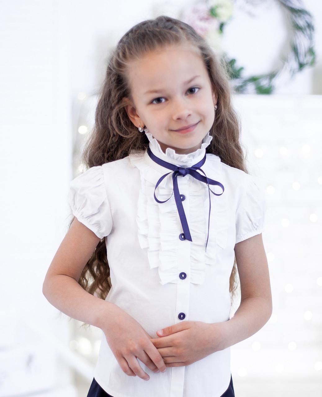 Блузка Свит блуз  мод. 2071к белая с синей лентой р.152