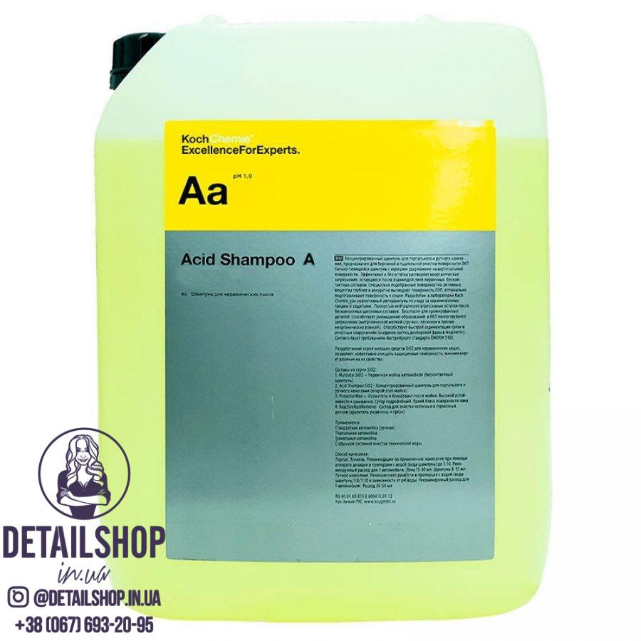 Koch Chemie Acid Shampoo A шампунь для керамічних лаків та покриттів 35 кг