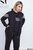 Женский спортивный костюм-тройка жилет+кофта+брюки в большом размере Размеры 48-50, 50-52, 52-54