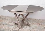 Обеденный круглый стол EDINBUR (Эдинбург) 110/155 мокко Nicolas (бесплатная адресная доставка), фото 8