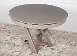 Обеденный круглый стол EDINBUR (Эдинбург) 110/155 мокко Nicolas (бесплатная адресная доставка), фото 10