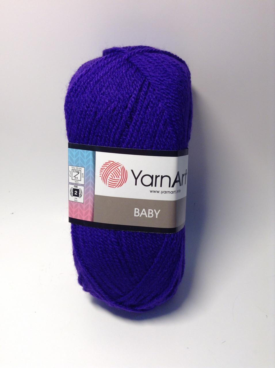 Пряжа baby YarnArt (100% акрил) - фіолетовий