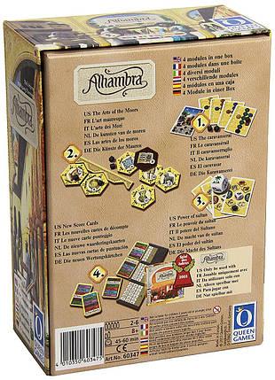 Настольная игра Alhambra: Power of the Sultan (Альгамбра Сила Султана), фото 2