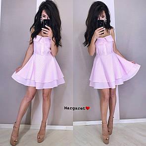 Коттоновое платье с пышной двойной юбкой и верхом на бретелях 9py3321