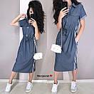 Коттоновое платье - рубашка на пуговицах и с резинкой на талии 9py3322, фото 2