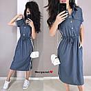 Коттоновое платье - рубашка на пуговицах и с резинкой на талии 9py3322, фото 4
