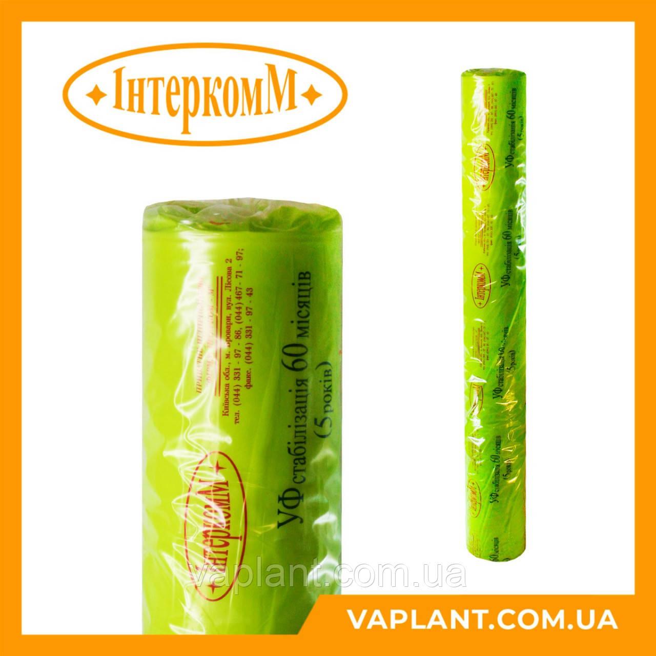Пленка тепличная СУПЕР УФ-стабилизированная на (5 лет) 6м/50м - 150 мкм
