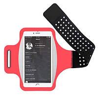 Спортивный чехол для телефона на руку Haissky Running Armband розовый, фото 1